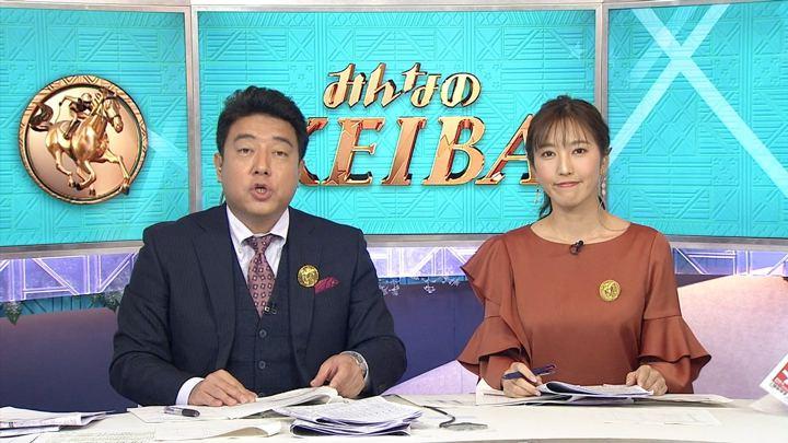 2018年03月18日小澤陽子の画像05枚目