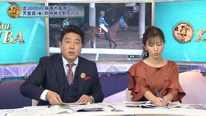 2018年03月18日小澤陽子の画像06枚目