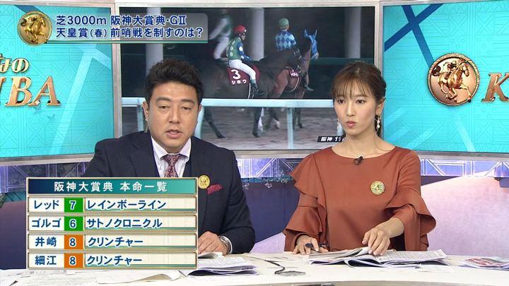 2018年03月18日小澤陽子の画像07枚目