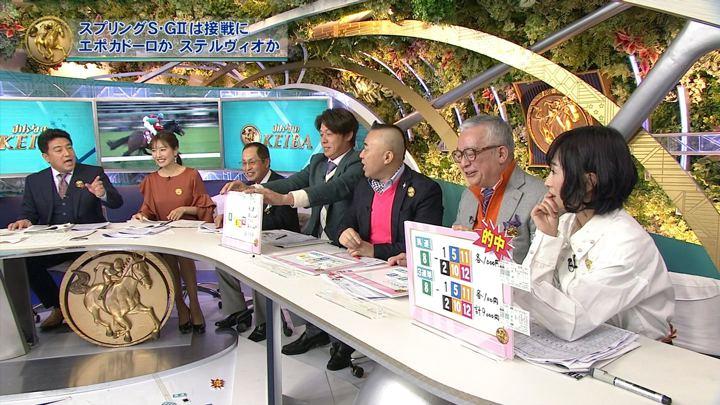 2018年03月18日小澤陽子の画像09枚目