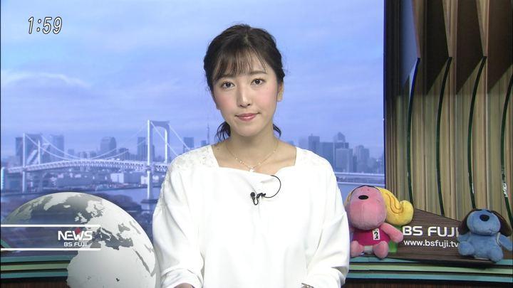 2018年03月22日小澤陽子の画像03枚目
