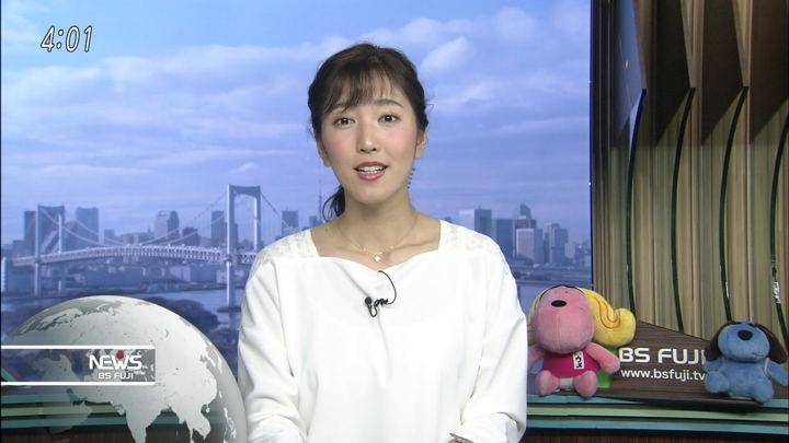 2018年03月22日小澤陽子の画像05枚目