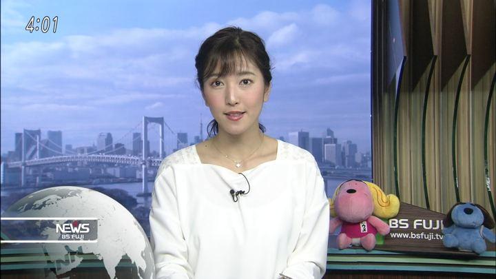 2018年03月22日小澤陽子の画像06枚目