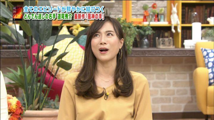 2018年01月27日笹川友里の画像04枚目