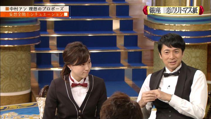 2018年01月27日笹川友里の画像13枚目