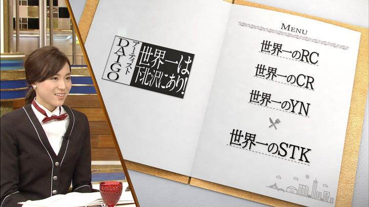 2018年02月17日笹川友里の画像11枚目