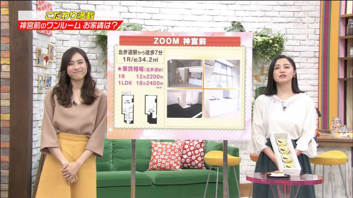 2018年02月24日笹川友里の画像03枚目