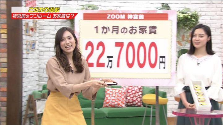 2018年02月24日笹川友里の画像04枚目