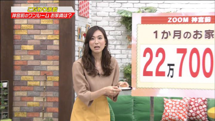 2018年02月24日笹川友里の画像05枚目