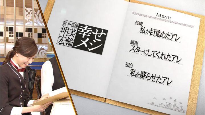 2018年02月24日笹川友里の画像12枚目