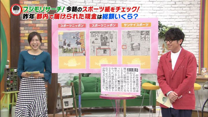 2018年03月10日笹川友里の画像08枚目