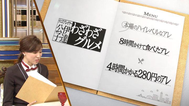 2018年03月10日笹川友里の画像18枚目