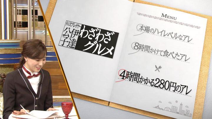 2018年03月10日笹川友里の画像21枚目