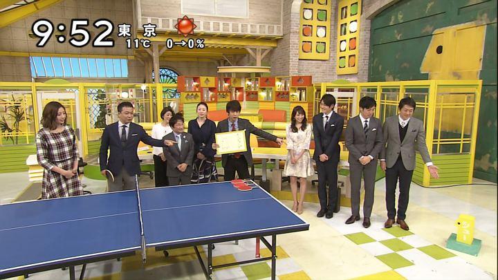 2018年01月21日笹崎里菜の画像14枚目