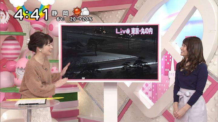 2018年01月24日笹崎里菜の画像15枚目