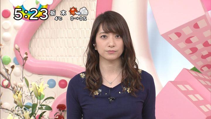 2018年01月24日笹崎里菜の画像30枚目