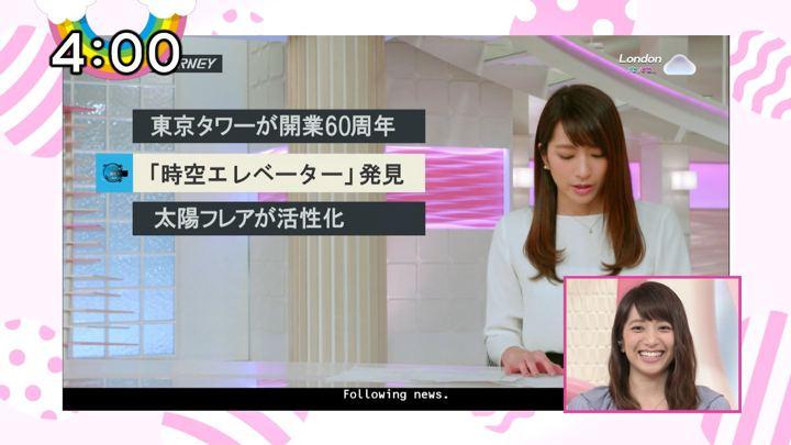 2018年01月31日笹崎里菜の画像02枚目