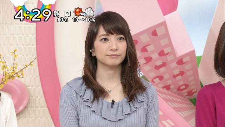 2018年01月31日笹崎里菜の画像12枚目