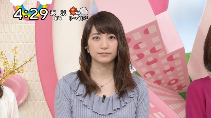 2018年01月31日笹崎里菜の画像13枚目