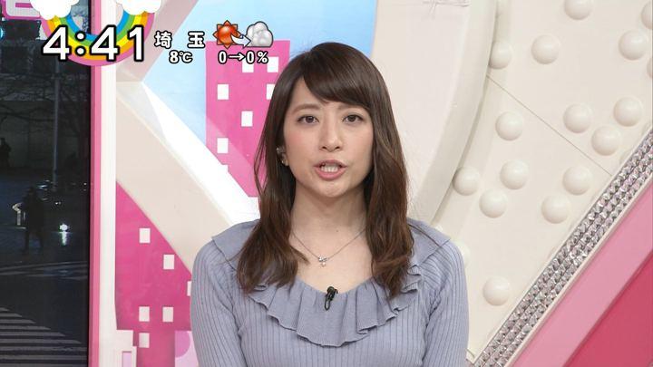 2018年01月31日笹崎里菜の画像17枚目