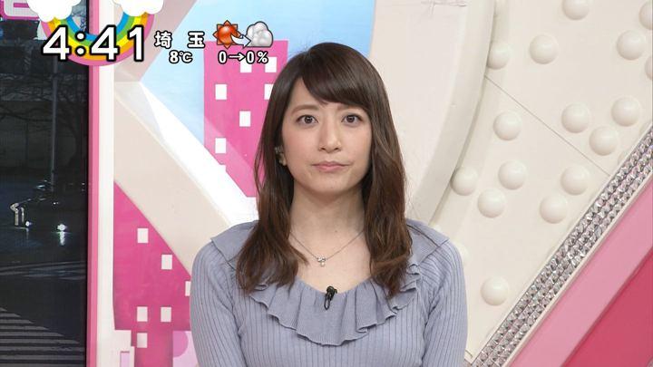 2018年01月31日笹崎里菜の画像18枚目