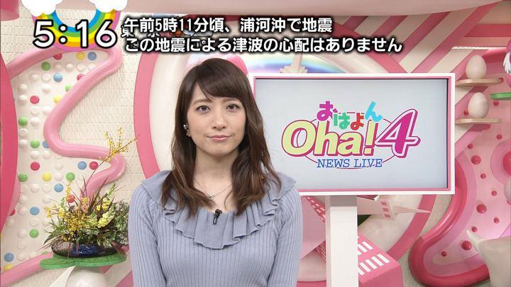 2018年01月31日笹崎里菜の画像22枚目