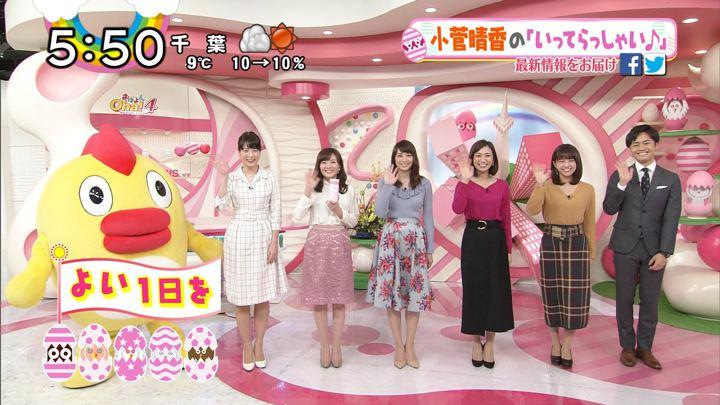 2018年01月31日笹崎里菜の画像30枚目
