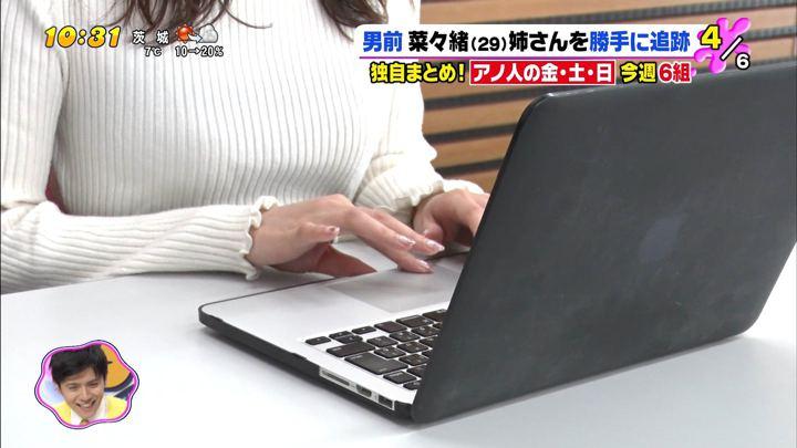 2018年02月05日笹崎里菜の画像02枚目