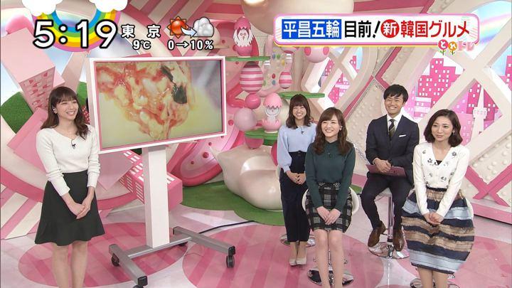 2018年02月07日笹崎里菜の画像20枚目
