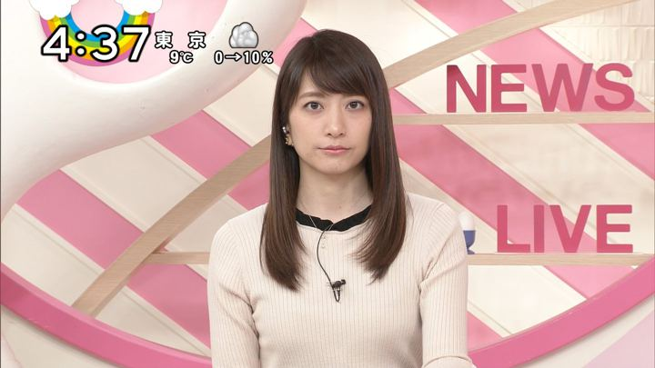 2018年02月21日笹崎里菜の画像13枚目