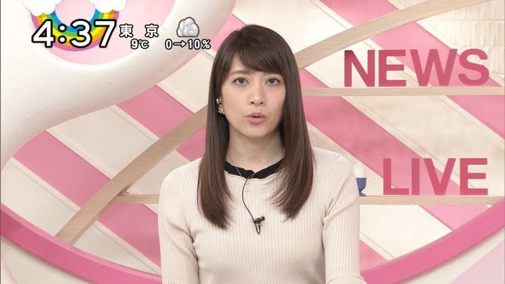 2018年02月21日笹崎里菜の画像14枚目