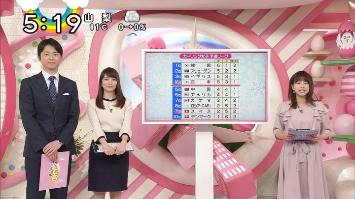 2018年02月21日笹崎里菜の画像21枚目