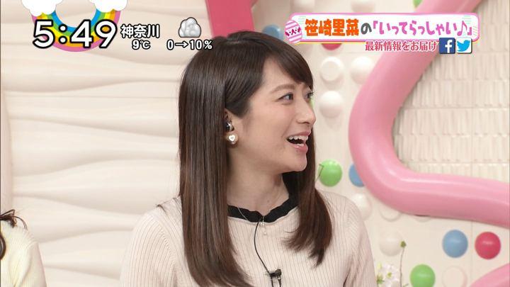 2018年02月21日笹崎里菜の画像27枚目