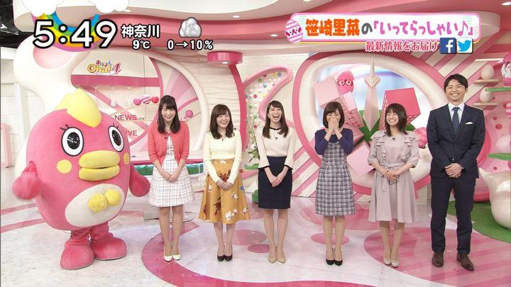 2018年02月21日笹崎里菜の画像29枚目