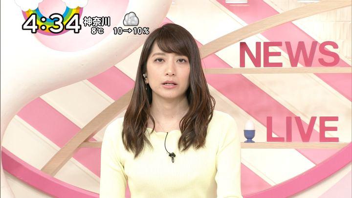 2018年02月22日笹崎里菜の画像09枚目
