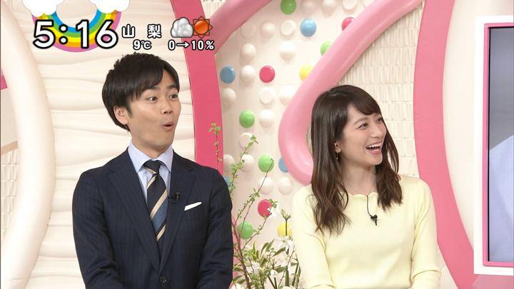 2018年02月22日笹崎里菜の画像19枚目