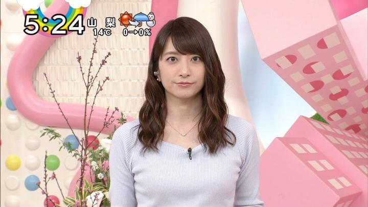 2018年02月28日笹崎里菜の画像25枚目