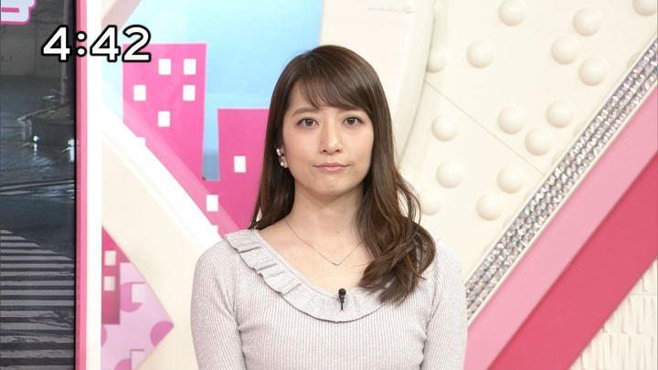 2018年03月08日笹崎里菜の画像11枚目