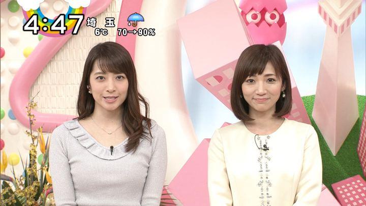 2018年03月08日笹崎里菜の画像14枚目
