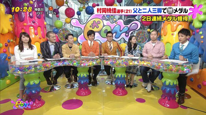 2018年03月12日笹崎里菜の画像02枚目