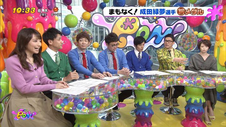 2018年03月13日笹崎里菜の画像04枚目
