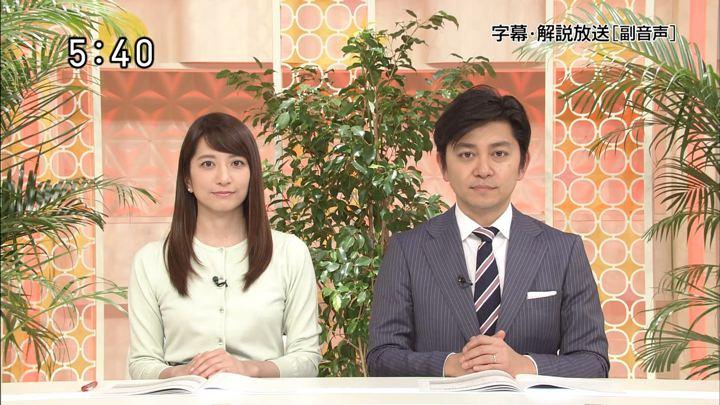 2018年03月18日笹崎里菜の画像01枚目