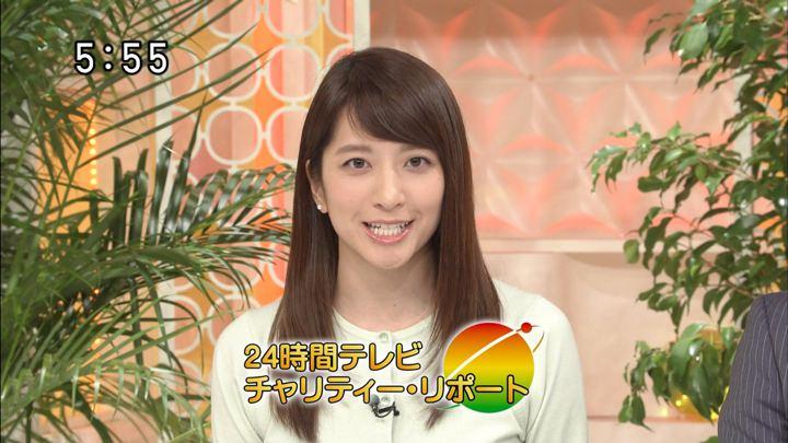 2018年03月18日笹崎里菜の画像15枚目