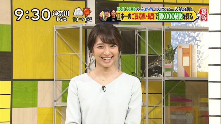 2018年03月18日笹崎里菜の画像39枚目