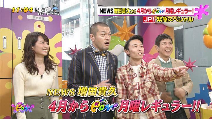 2018年03月19日笹崎里菜の画像07枚目