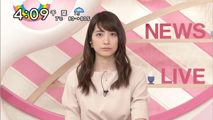 2018年03月21日笹崎里菜の画像05枚目