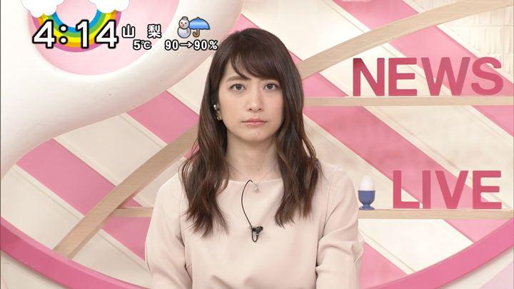 2018年03月21日笹崎里菜の画像09枚目