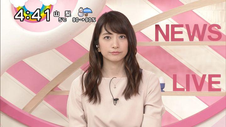 2018年03月21日笹崎里菜の画像16枚目