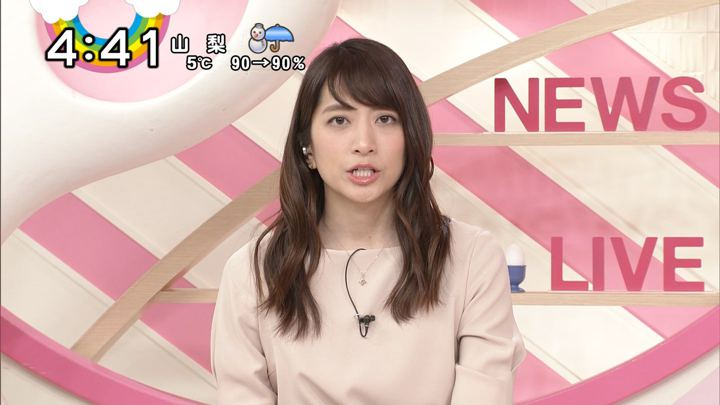 2018年03月21日笹崎里菜の画像17枚目