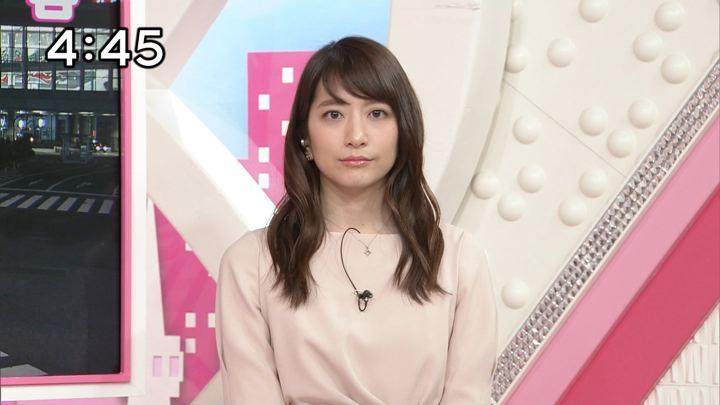 2018年03月21日笹崎里菜の画像18枚目